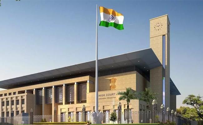 AP High Court Order To Stop Eluru Corporation Elections - Sakshi
