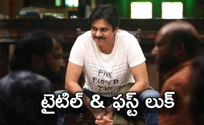 PSPK 27 Movie First Look, Title Release On March 11 - Sakshi