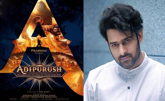 Bollywood Hero Vicky Kaushal Plays Lakshmana Role In Adipurush - Sakshi