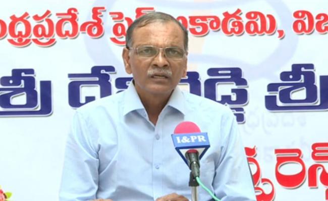 Devireddy Srinath Said Setting Up Comprehensive Website For Government Schemes - Sakshi