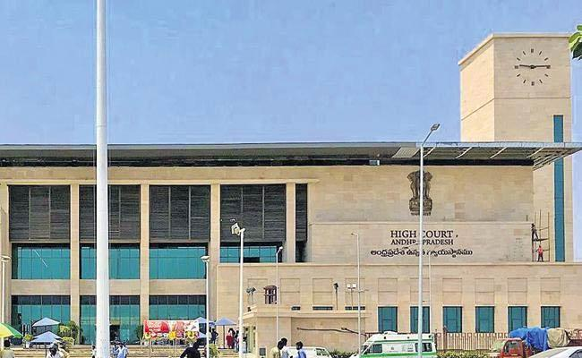 AP High Court Green Signal On Eluru Municipal Elections And Hold The Result - Sakshi