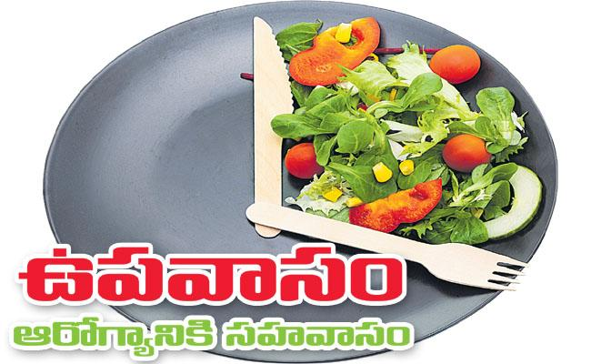Six Types Of Fasting Best For You - Sakshi