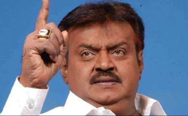 Tamil Nadu Assembly Polls 2021 Vijayakanth Quits AIADMK BJP Alliance - Sakshi