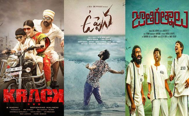 Hit Movies in 2021: List of Best Telugu Movies in Tollywood, Box Office Collection Wise - Sakshi