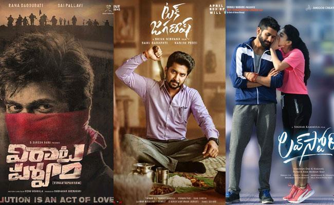 Telugu Upcoming Movies Release Dates In April - Sakshi