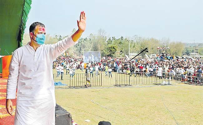 Rahul Gandhi Attacks PM Modi At Assam Rallies - Sakshi
