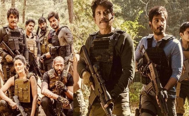 Matinee Entertainment Promoting Nagarjuna Wild Dog Movie In Unique Way - Sakshi
