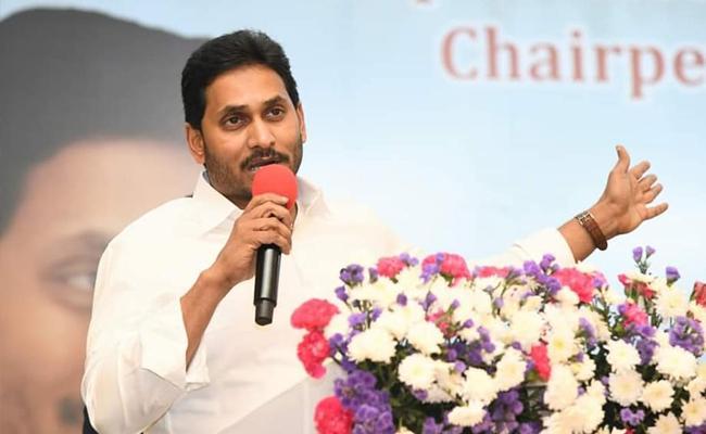 CM YS Jagan Attends Mayors Awareness Seminar - Sakshi