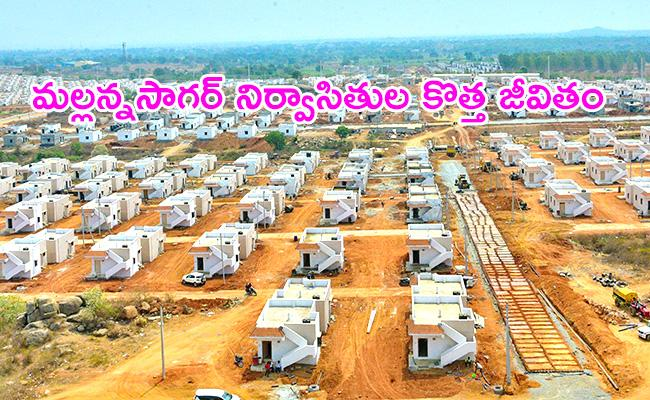 Government Constructed Double Bedrooms For Mallanna Sagar Expats - Sakshi
