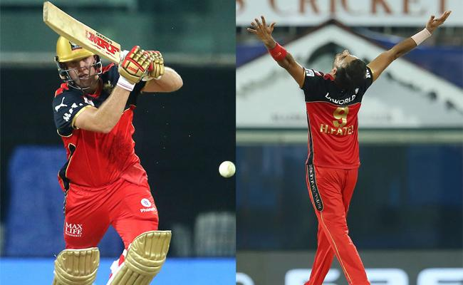Royal Challengers Bangalore defeated Mumbai Indians by two wickets  - Sakshi