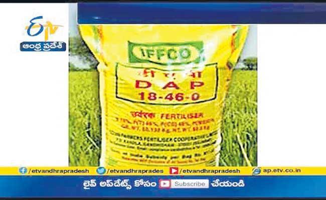 DAP Fertiliser Rates Increased - Sakshi