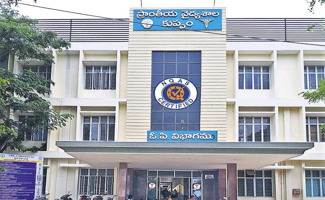 Significant Progress In Facilities Of AP Government Hospitals - Sakshi