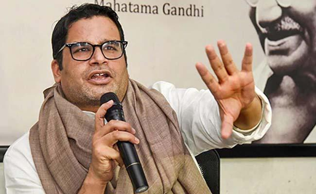 Show Courage, Share Full Chat: Prashant Kishor Vs BJP On Clubhouse Clip - Sakshi