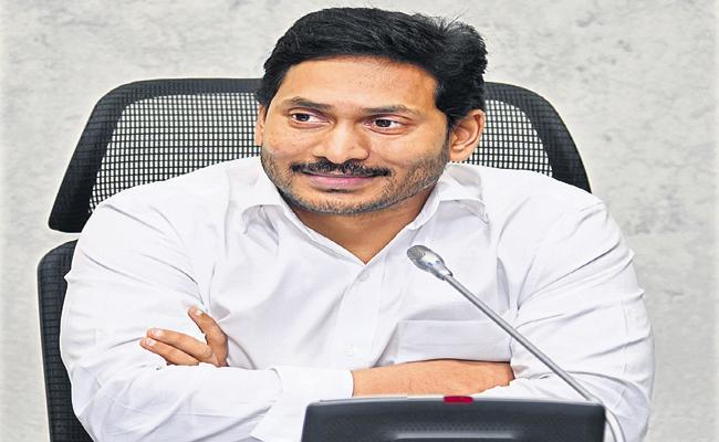 CM Jagan Letter To PM Narendra Modi About Covid-19 vaccination - Sakshi