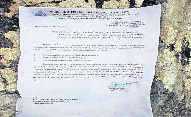 Ila notices to Andhra Jyothi Press - Sakshi