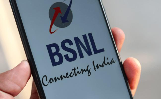 BSNL Waives Off Installation Charges For New Customers - Sakshi
