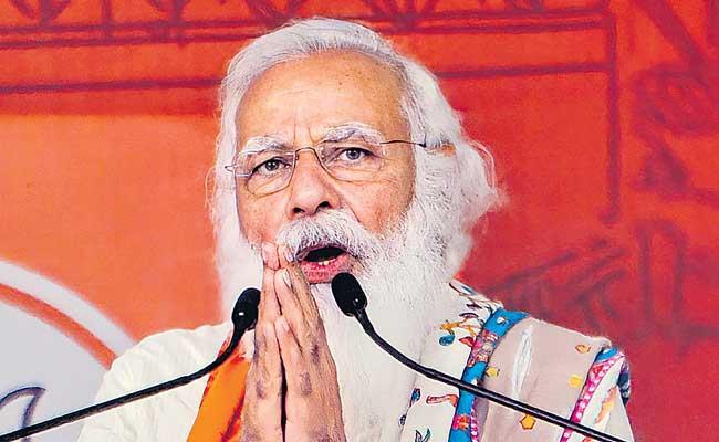 PM Narendra Modi warnings to Mamata Banerjee - Sakshi
