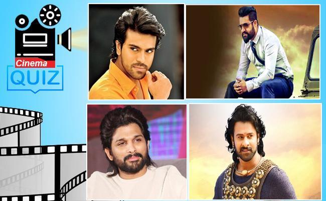Cinema Quiz On Pan India Movies - Sakshi