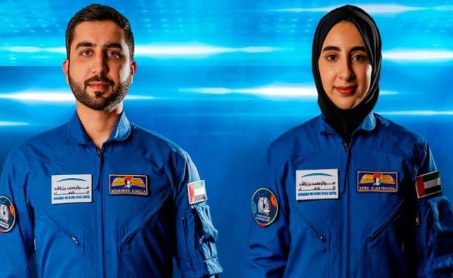 United Arab Emirates Has Announced First Woman Astronaut - Sakshi