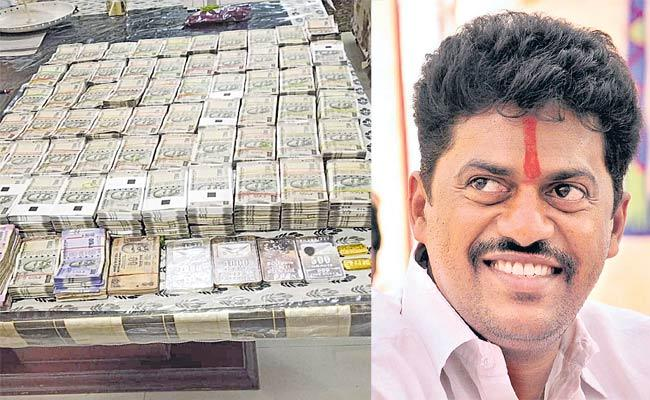 ESI Scam ED Searches Huge Amount Recovered From Naini Narasimha Reddy Son In Law - Sakshi