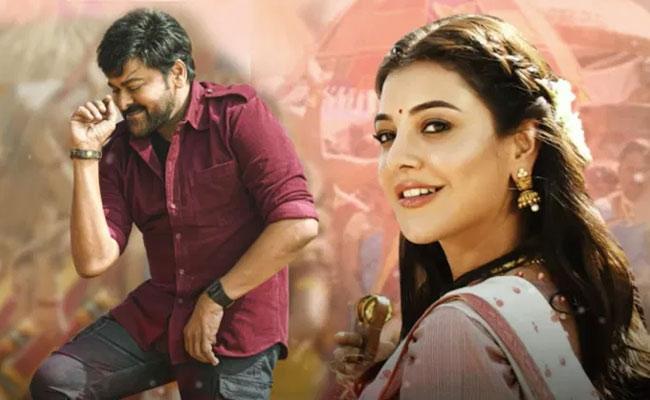 Acharya Movie Release May Postponed - Sakshi