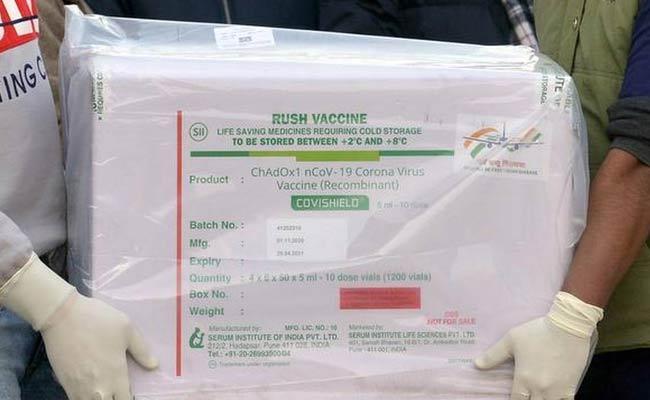 CM YS Jagan Letter: Covishield Reached Gannavaram Airport - Sakshi