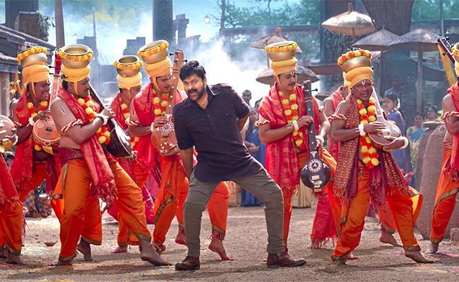 Chiranjeevi Acharya Lahe Lahe Song Telugu Lyrics - Sakshi