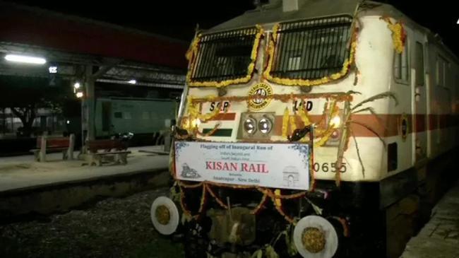 Special Kisan Rail Coming To Jagtial Due To Mango Season - Sakshi