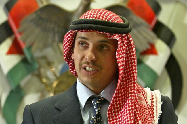 Jordan King Prince Hamzah Appear In Front of The People - Sakshi