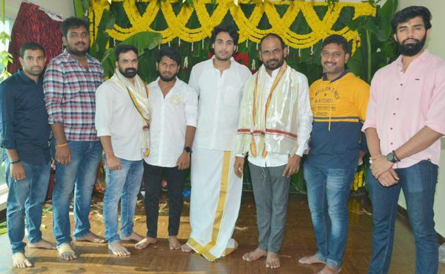 Another Hero Sharan Come from Superstar Krishna Family - Sakshi