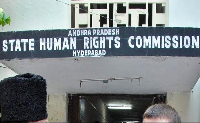 Sarpanch Couple Complain HRC Against Bhupalpally MLA Venkataramana Reddy - Sakshi