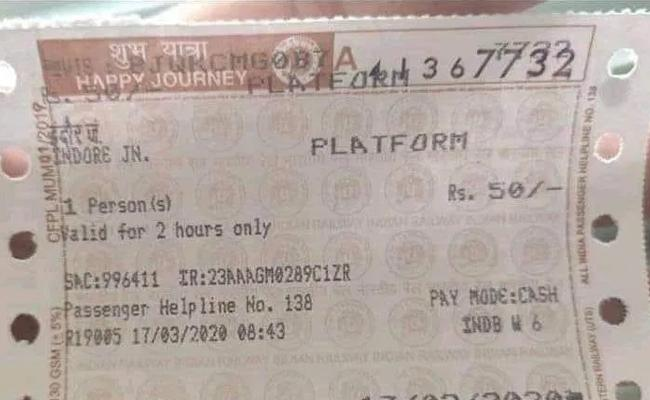 Platform Ticket Rate Hiked In South Central Railway - Sakshi