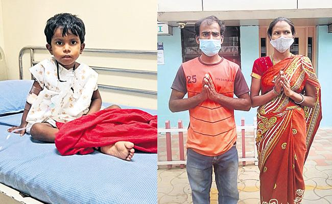 Sakshi News Effect Heart Disease Child Recovered With Operation In Hyderabad