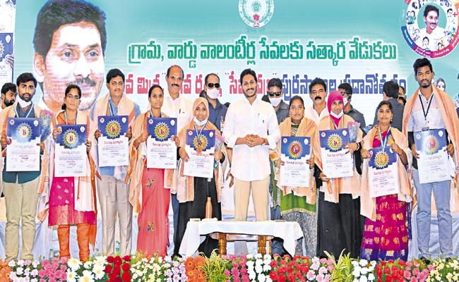 CM YS Jagan Mohan Reddy Present Service Awards To Volunteers - Sakshi