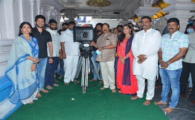 Rajiv Salur New Movie Launched - Sakshi