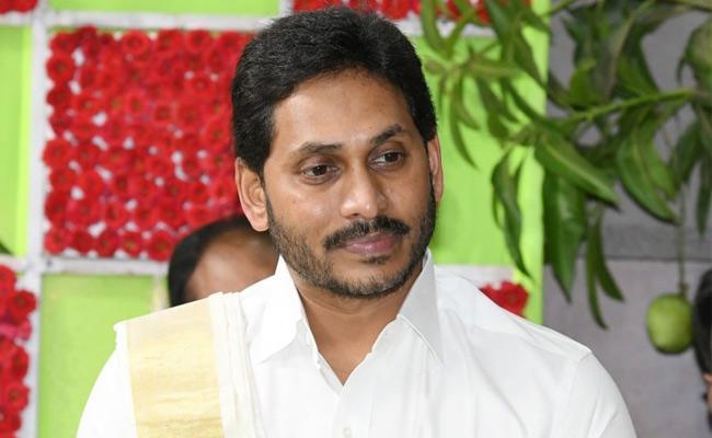 CM YS Jagan participated in Ugadi celebrations - Sakshi