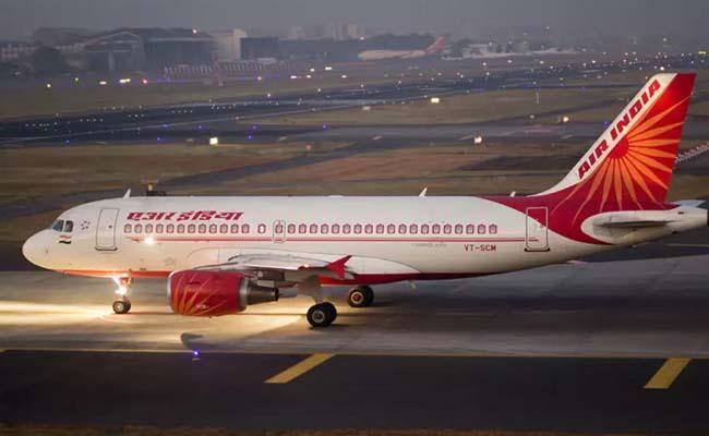 Air India sale: Govt begins process for inviting financial bids - Sakshi