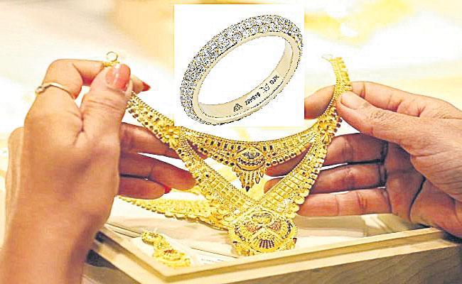 Hallmarking of Gold Jewellery Mandate From June 1 - Sakshi
