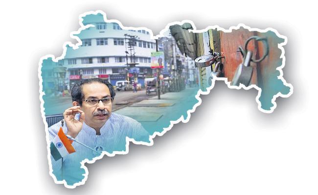 Maharashtra Govt Announced Semi lockdown for 15 days - Sakshi