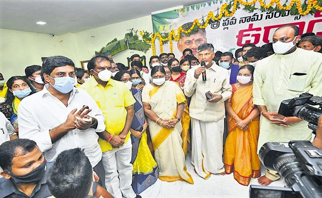 Chandrababu Comments In Tirupati By Election campaign meeting - Sakshi