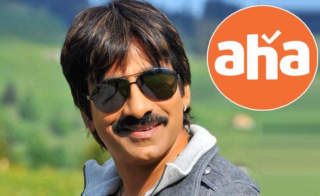 Tollywood: Ravi Teja to turn producer for Aha? - Sakshi