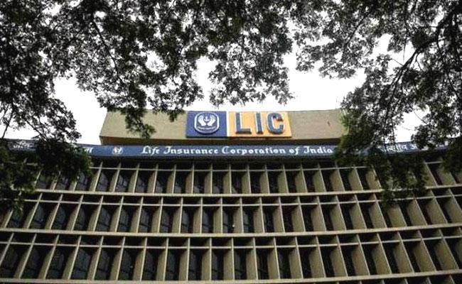 LIC employees to receive wage hike, 5day working week - Sakshi