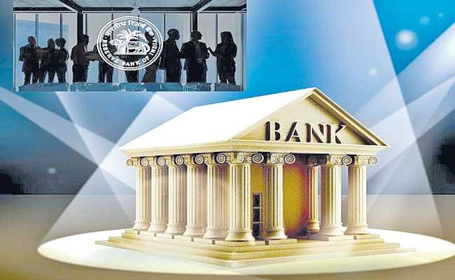 RBI releases names of applicants under on tap Licensings - Sakshi