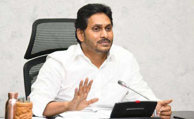 YS Jagan Review Meeting On Corona Prevention Vaccination - Sakshi
