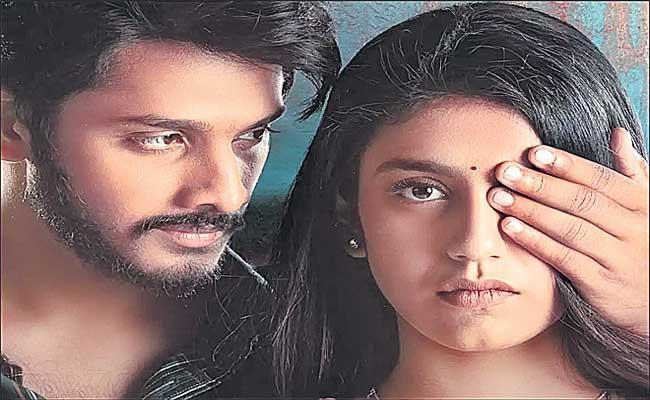 Teja Sajja, Priya Varrier Ishq trailer out - Sakshi