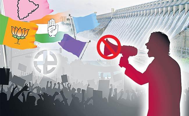 Fierce Campaign Ends For Nagarjunasagar Byelection - Sakshi
