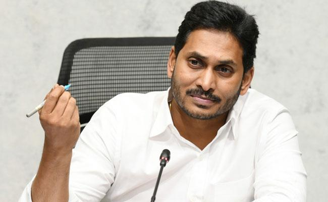 CM Jagan in a video conference with collectors and SPs on covid vaccination - Sakshi