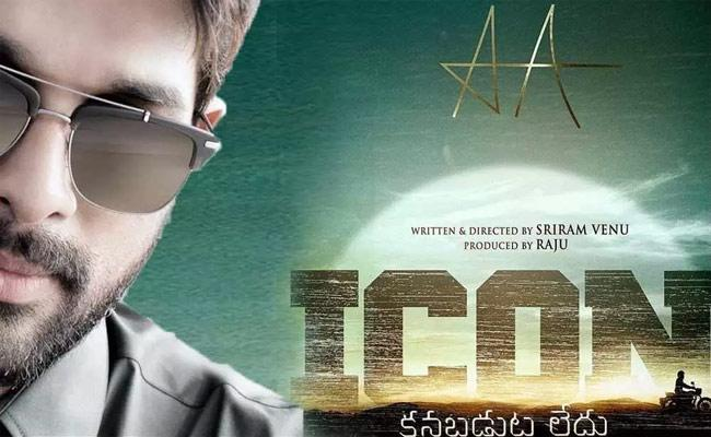 Dil Raju Announce ICON Is Our Immediate Next Film - Sakshi