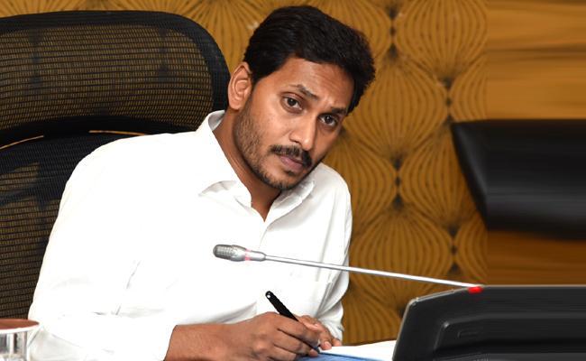 AP CM YS Jagan Writes Letter To Odisha CM Naveen Patnaik - Sakshi