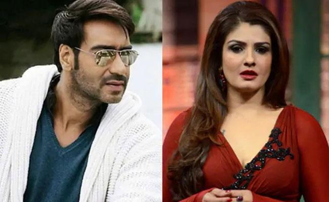 Ajay Devgn And Raveena Tandon Breakup Love Story - Sakshi